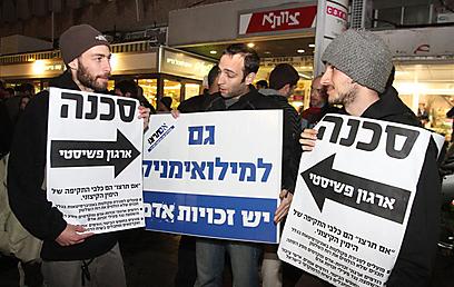 מפגין נגד בכרי ומפגינים נגד אם תרצו (צילום: עופר עמרם) (צילום: עופר עמרם)