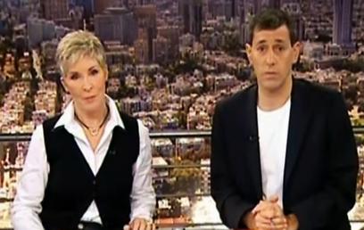 יעזוב את דליה ויחזור לרוממה? יאב לימור (צילום: ערוץ 2) (צילום: ערוץ 2)