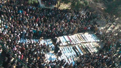 Mass funeral for Homs victims (Photo: Reuters) (Photo: Reuters )