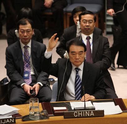 השגריר הסיני לי באודונג מרים ידו נגד ההצעה הערבית (צילום: AP) (צילום: AP)