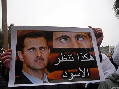 אסד מככב בהפגנה באידליב (צילום: AP) (צילום: AP)
