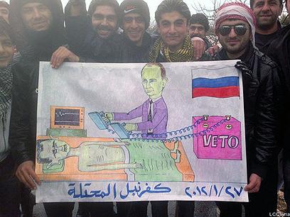 פוטין מחייה את אסד. הפגנה באידליב (צילום: AP) (צילום: AP)