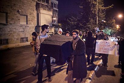 ההפגנה מול בית ראש הממשלה (צילום: נועם מושקוביץ) (צילום: נועם מושקוביץ)