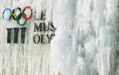 בקיץ יש אולימפיאדה, בינתיים המוזיאון האולימפי בז'נבה, שוויץ - קפוא (צילום: EPA) (צילום: EPA)