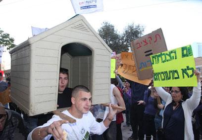 """""""עם הצלחות לא מתווכחים"""", היום בתל אביב (צילום: מוטי קמחי)"""