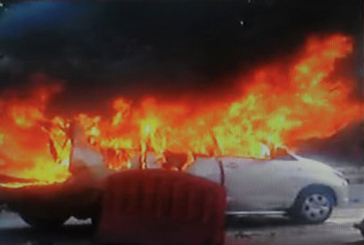 Terror attack in India (Photo: AFP)