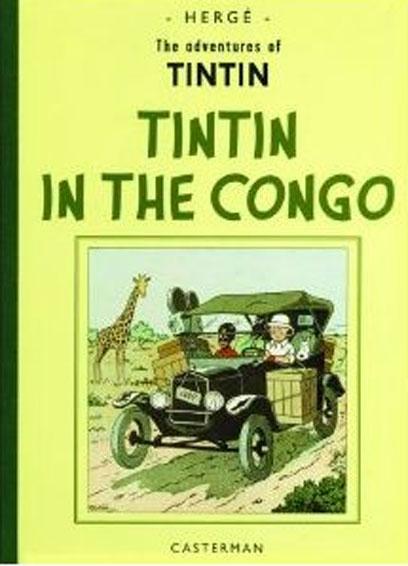 הרפתקאות טינטין בקונגו. עטיפת הספר (עטיפת הספר) (עטיפת הספר)