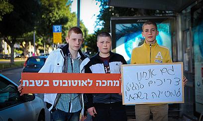 מתוך קמפיין הפעלת אוטובוסים בשבת בגוש דן (צילום: אייל יסקי - וייס) (צילום: אייל יסקי - וייס)