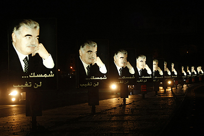 Signs dedicated to seventh anniversary of Hariri's death (Photo: AFP) (Photo: AFP)