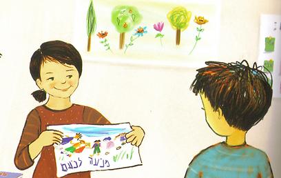 """""""לא הצליח לי"""". כל ילד רוצה שהציור שלו יהיה הכי-הכי (ציור: ענת שמעון) (ציור: ענת שמעון)"""