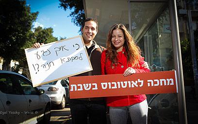"""חלק מקמפיין להפעלת תחבורה ציבורית בשבת (צילום: דובר צה""""ל) (צילום: דובר צה"""