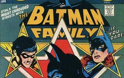 משפחה מורחבת. לא רק בחגים (עטיפת הקומיקס) (עטיפת הקומיקס)