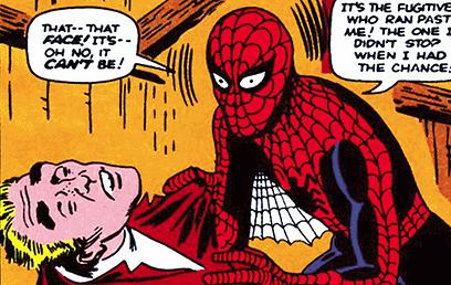 ספיידרמן ללא המשפחה. כמעט רצח אב  (עטיפת הקומיקס) (עטיפת הקומיקס)