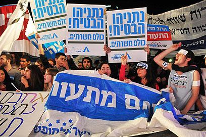 המפגינים בתל-אביב (צילום: ירון ברנר) (צילום: ירון ברנר)