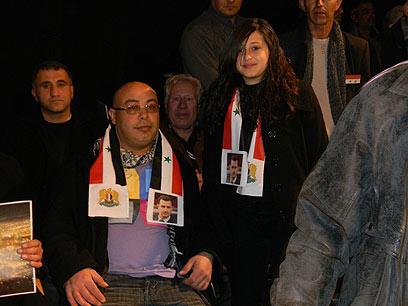 Shameful display in Haifa (Photo: Al-Arab website)