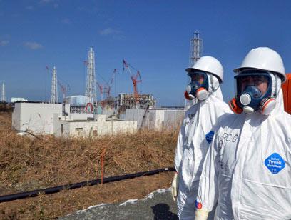 Fukushima-style disaster?