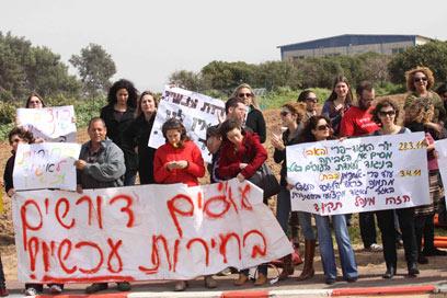 הפגנת העובדים הסוציאליים, היום (צילום: עידו ארז) (צילום: עידו ארז)
