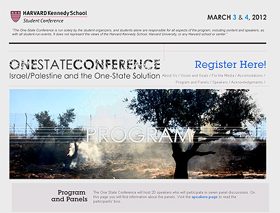 """""""פתרון של מדינה אחת הוא שם קוד להשמדת מדינת ישראל"""". אתר האירוע ()"""
