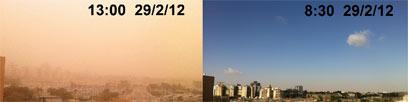 באר שבע לפני ואחרי  (צילום: אורטל יונה)