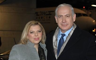 Benjamin and Sara Netanyahu in Washington DC (Photo: GPO)