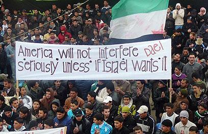 """המפגינים בדרעא: ארה""""ב לא תתערב, אם ישראל לא תרצה (צילום: AP) (צילום: AP)"""