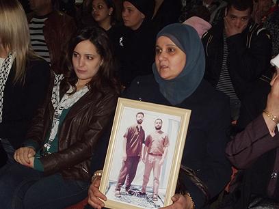 בכנס למען הרוצחים מאהר וכרים יונס  (צילום: חסן שעלאן) (צילום: חסן שעלאן)