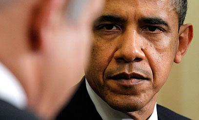 אובמה רוצה לשלב את ישראל בתפיסה אסטרטגית עולמית חדשה (צילום: AP) (צילום: AP)
