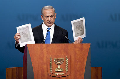 Netanyahu in AIPAC. 'If it looks like a duck..' (Photo: EPA)