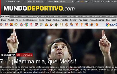 בספרד לא מפסיקים להתמוגג ()