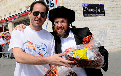 Exchanging Purim baskets (Photo: Yossi Zelinger)