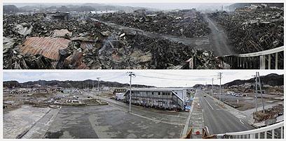 העיירה קסנומה במחוז מיאגי (צילום: REUTERS/Kyodo  News) (צילום: REUTERS/Kyodo  News)