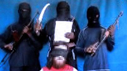 המורדים רוצים להקים מדינה איסלאמיסטית בדלנית בשטח ניגריה (צילום: AFP PHOTO/ANI) (צילום: AFP PHOTO/ANI)