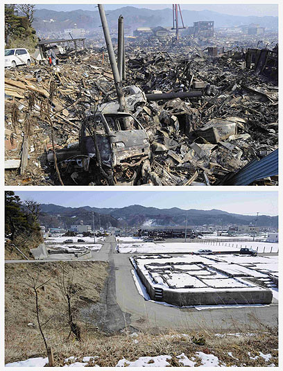 מחוז מיאגי (צילום: REUTERS/Kyodo) (צילום: REUTERS/Kyodo)