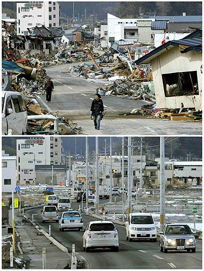 העיירה ימאדה במחוז איווטה  (צילום: REUTERS/Kyodo) (צילום: REUTERS/Kyodo)