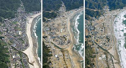 מחוז פוקושימה (צילום: AP Photo/Kyodo News) (צילום: AP Photo/Kyodo News)