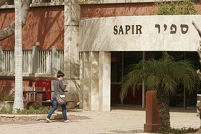 מכללת ספיר. מעדיפים לגור בקיבוצים בסביבה (צילום: אליעד לוי)