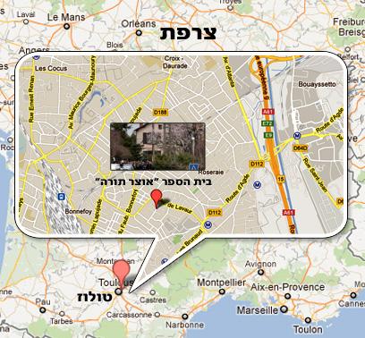 זירת הירי, על המפה ()