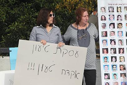 הפגנה נגד עסקת הטיעון, הבוקר מחוץ לבית המשפט (צילום: מוטי קמחי) (צילום: מוטי קמחי)