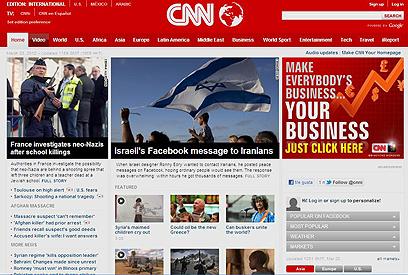 הידיעה על יוזמת הפייסבוק הישראלית בכניסה לאתר CNN ()