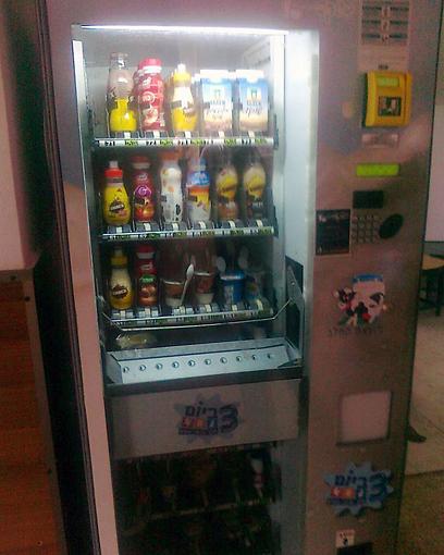"""""""שלושה ביום"""": המכונה שתעודד צריכת סידן (צילום: אסף רונן) (צילום: אסף רונן)"""