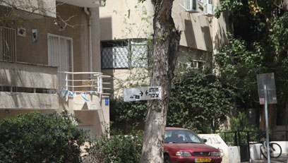 """""""המצב בדרום תל-אביב גרוע יותר"""" (צילום: מוטי קמחי) (צילום: מוטי קמחי)"""