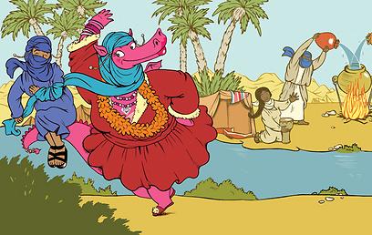 הדרקונית פוצחת בריקודים ברחבי העולם  (איור: רחלי שלו) (איור: רחלי שלו)