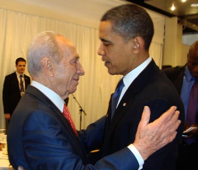 Obama and Peres (Photo: Yona Bartal) (Yona Bartal)