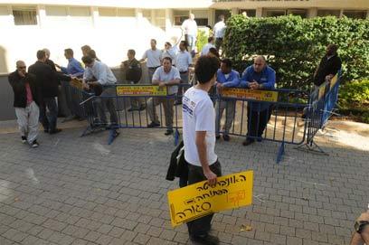 The Open University on strike in 2009 (Photo: Yaron Brenner)