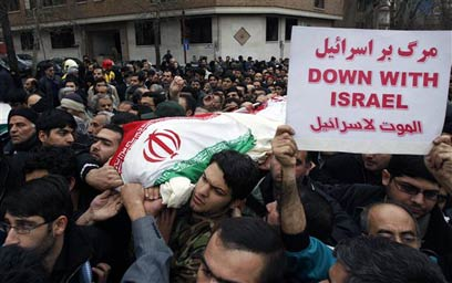 Massoud Ali Mohammadi's funeral