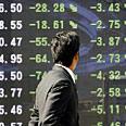 הבורסה בטוקיו