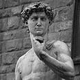 פסל דוד של מיכלאנג'לו