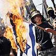 שריפת דגל ישראל בתהלוכה לציון 5 שנים למבצע חומת מגן בג'נין
