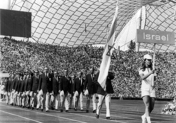 אולימפיאדת מינכן (צילום: איי פי) (צילום: איי פי)