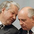 מיכאיל גורבצ'וב עם בוריס ילצין בדיון בפרלמנט, 1991